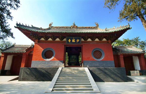 Voyage en Chine Pâques 2020 avec Maître Zhang Aijun